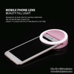 Selfie Ring Light ไฟส่องเซลฟี่ LED Flash ใช้ได้กับ Smart Phone และ Tablet ทุกรุ่น