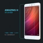Xiaomi Redmi Note 4 / 4X - กระจกนิรภัย Nillkin Amazing H แท้