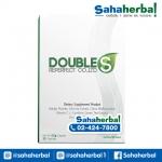 DoubleS Reperfect ดับเบิ้ลเอส รีเพอร์เฟ็คต์ ลดน้ำหนัก SALE 60-80% ฟรีของแถมทุกรายการ