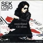 เสก โลโซ Sek Loso Album ใหม่