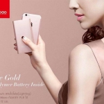 YOOBAO P8 PinkGold 8000mAh (แท้) ราคาพิเศษ 640 จากปกติ 1190บาท