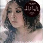 ลูลา กันยารัตน์ - Best of Lula (2 CD )