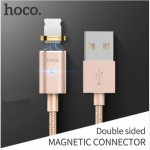 HOCO U16 สายชาร์จหัวแม่เหล็ก Magnetic cable 120cm (iPhone iPad / lightning port) แท้