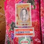 ผ้าถุง ผ้าปาเต๊ะ ผ้าโสร่ง ผู้หญิง คละลาย 2เมตร (เย็บแล้ว) ผืนละ 80 บาท ส่ง 100ผืน