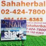 Snail Shark Acne White Cream สเนลชาร์ค แอคเน่ ไวท์ SALE 60-80% ฟรีของแถมทุกรายการ