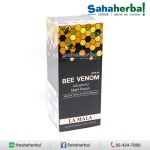 La Mala Serum Bee Venom ลา มาล่า เซรั่มพิษผึ้ง โปร 1 ฟรี 1 SALE 60-80%