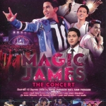 DVD Concert James Ji - Magic James เจมส์ จิ