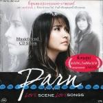 ปาน ธนพร Parn Thanaporn ชุด Love Scene Love Songs CD