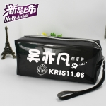 กระเป๋าดินสอ PVC Wu Yifan
