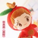 แอปเปิ้ล Luhan