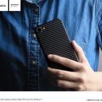 iPhone 7 - เคสเคฟล่า สุดบาง HOCO Ultra Thin Series Carbon Fiber แท้