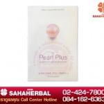 The Pearl Plus กลูต้าไข่มุก SALE 60-80% ฟรีของแถมทุกรายการ