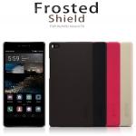 Huawei P8 - เคสหลัง Nillkin Super Frosted Shield แท้
