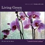 Living Green Colorful Orchid Cattleya Spa (สปา บรรเลง)