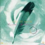 เบิร์ด ธงไชย แมคอินไตย์ Bird Thongchai & ขนนกกับดอกไม้ CD