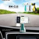ที่จับโทรศัพท์หน้ารถ Remax RM-C15 Car Holder แท้