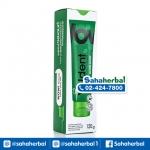 ยาสีฟัน Veldent Nature Boost เวลเดนท์ เนเจอร์ บูส SALE 60-80% ฟรีของแถมทุกรายการ