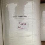 ผ้าขนหนู Cotton100% ด้ายคู่ สีขาว ผ้าเช็ดตัว 27*54นิ้ว 14ปอนด์ โหลละ 1950บาท ส่ง 5โหล