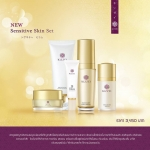 Kizzei Sensitive Skin Set (ชุดใหญ่)