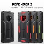Samsung S9 - เคสกันกระแทก ทรงถึก Nillkin Defender2 แท้