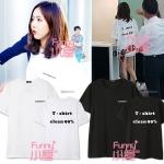 เสื้อยืด T-shirt Clean99% Sty.GFRIEND-ระบุสี/ไซต์-