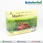 Mushroom Plus Coffee มัชรูม พลัส กาแฟเห็ดหลินจือ SALE 60-80% ฟรีของแถมทุกรายการ