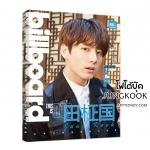 โฟโต้บุ๊ค BTS - JUNGKOOK +ของแถม