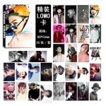 Lomo card set G-Dragon(30pc)
