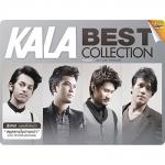 กะลา KALA - BEST COLLECTION DVD KARAOKE