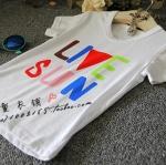 เสื้อ สีขาว (มี 5 ไซส์)