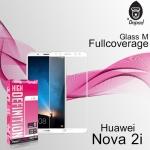 Huawei Nova 2i (เต็มจอ) - กระจกนิรภัย FULL FRAME Dapad แท้ (ดีที่สุดในตอนนี้!!)