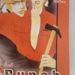 Punch by Shiuko Kano