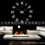 นาฬิกาDIY ขนาดจัมโบ้90cm สีเงิน big9B