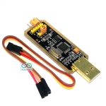 FT232 USB to serial module USB to TTL upgrade FT232BL Tyrant gold พร้อมสาย