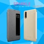 Huawei P20 - เคสฝาพับ Nillkin Sparkle leather case แท้ สำเนา