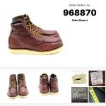 Hawkins 968870 Price 3890.00.-