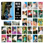 Lomo card set EXO THE WAR KOKOBOP (30pc)