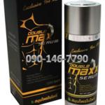 Double Maxx Serum (ดับเบิ้ลแม็กซ์ เซรั่ม ทานชาย) 1 ขวด 30 ml.