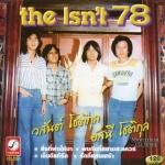 The Isn't - 78 อัสนี & วสันต์ โชติกุล Asanee Wasan