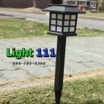 ไฟปักสนามทรงสีเหลี่ยม 1 LED