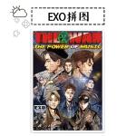 จิ๊กซอ+กรอบรูป EXO THE POWER OF MUSIC