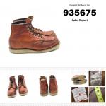 Redwing8131 USA 935675 Price 6890.00.-