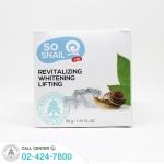 So Snail HD โซสเนล ครีมหน้าเงา โปร 1 ฟรี 1 SALE 69-80%