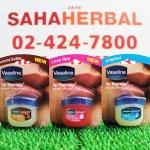 vaseline lip therapy วาสลินลิปเทอราพี SALE 60-80% ฟรีของแถมทุกรายการ