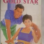 Gold Star ฉ. 67 พ.ค 41