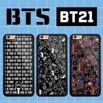 เคสโทรศัพท์ BTS BT21 (Balck) -ระบุรุ่น/หมายเลข-