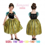 samgami ชุดกระโปรง แพ็ค 5ชุด ไซส์ 110-120-130-140-150