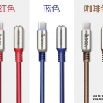 สายชาร์จ HOCO U17 Capsule Data Cable 120cm (USB Type-C / Android) แท้
