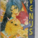VENUS plus by Yuuya