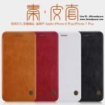 iPhone 8 Plus - เคสฝาพับ หนัง Nillkin QIN Leather Case แท้